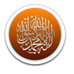 png-islamic-icon-1