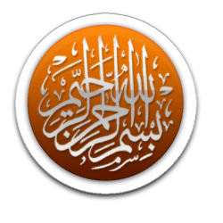 png-islamic-icons-8