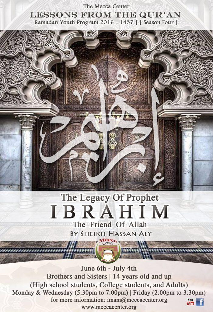 Ibrahim_Ramadan