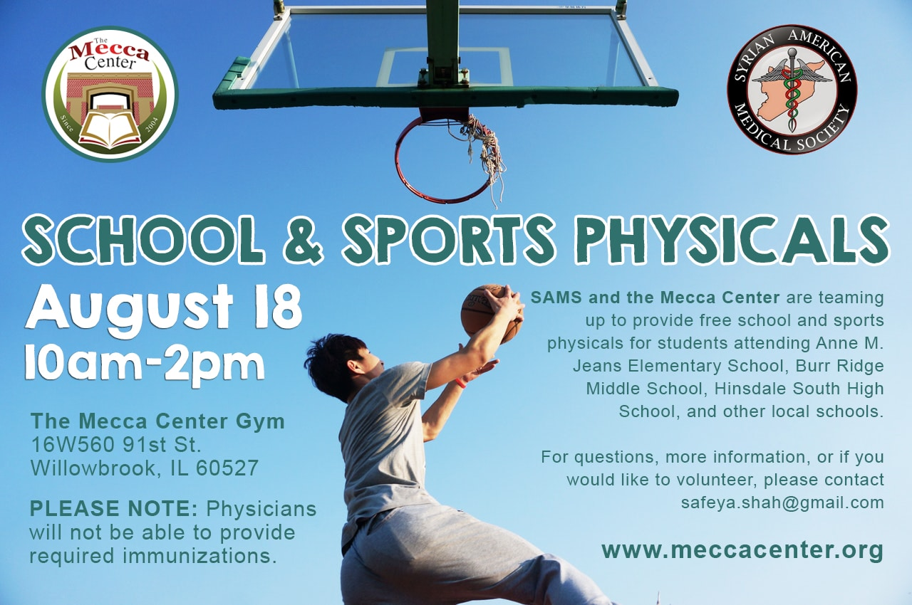 Sams And The Mecca Center Offering Free School And Sports Physicals