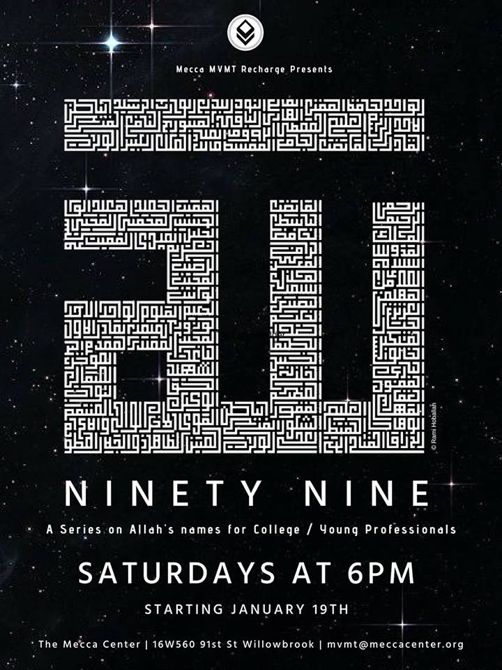 Ninety Nine A MVMT Recharge Series On The 99 Names Of Allah