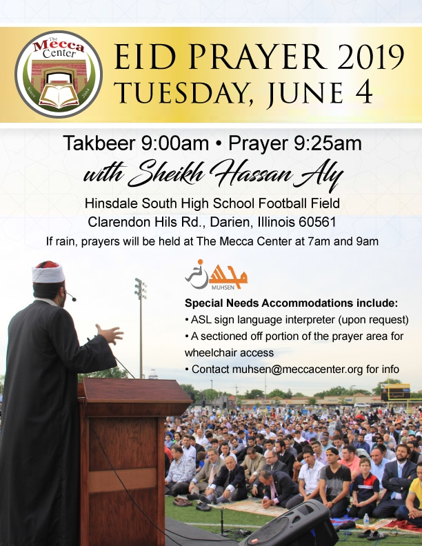 Eid Prayer to be held on Tuesday, June 4 – Mecca Center